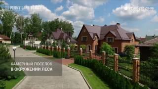 Коттеджный поселок «Усадьба Аносино» по Новорижскому шоссе