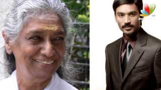 S. Janaki sings after a long break and Sings along with Dhanush | Hot Tamil Cinema News