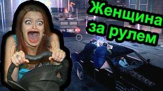 Saints Row 4 - Женщина за рулем