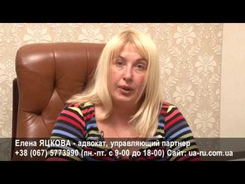 Адвокат Котельва Наследники первой очереди