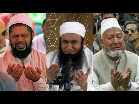 Molana Tariq Jameel Ka Ansoo Barah Bayan Very Emotional NEW - Ramzan Bayan 2017