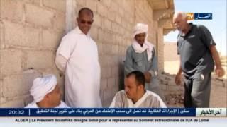 بشار: تحقيقات معمقة لتحديد المتورطين في مقتل الطفل ياسين