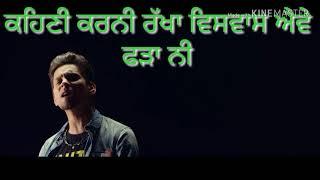 KAMBI  -Crack jatt (official video) parmish verma new song {WhatsApp status} download