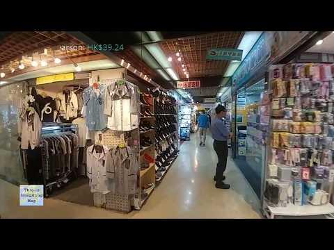 📱Hong Kong Life Live - Kwun Tong Industrial Area - Harborfront (2018-9-6)