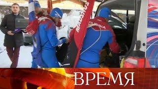 В Австрии представители российской стороны попытались прояснить детали дела о применении допинга.