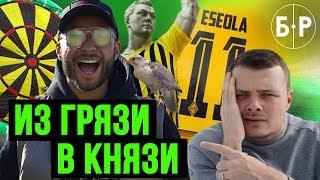 Он забил 22 гола В Украине есть еще один Бомбардир Эсеола Кайрат
