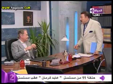 (Maktoub 3ala Algebien) Series Ep 11 / مسلسل (مكتوب على الجبين) الحلقة 11