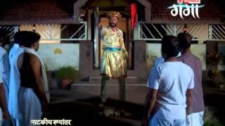 Ganga Gorav (Babu Kunwar Singh) Ep 04 : 08th December (02)