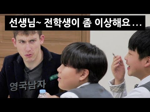 We Try Studying in a Korean Middle School...!?