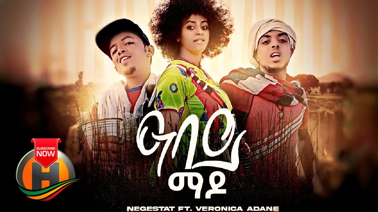 Download Veronica Adane & Negestat - Abay mado | አባይ ማዶ - New Ethiopian Music 2021 (Official Video)