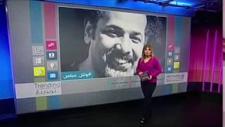 بي_بي_سي_ترندينغ | #وائل_عباس يعلن قبض السلطات عليه...نتعرف على السبب والتداعيات في #مصر
