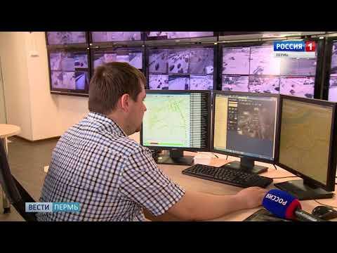 На улицах Перми работают «умные» камеры