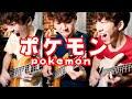 【全5曲】ベースでポケモン神曲メドレー弾いてみた! I played Pokemon songs on the bass:w32:h24