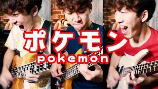 【全5曲】ベースでポケモン神曲メドレー弾いてみた! I played Pokemon songs on the bass pinkhage_bassplayer