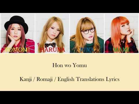 SCANDAL - Hon Wo Yomu Lyrics [Kan/Rom/Eng Translations]
