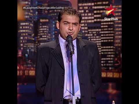 Laughter Challenge - Joke Sabha   Bappi Lahiri