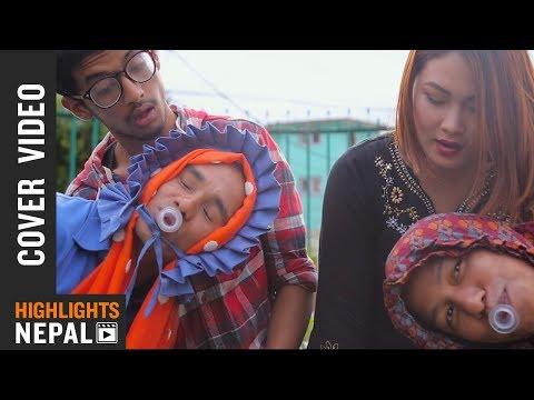I Am Very Sorry Cover Video | New Nepali Movie Fateko Jutta | NK Singh EPS Memorial School