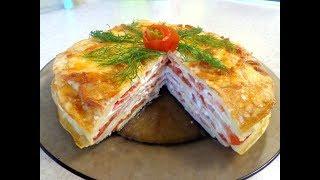 Омлетно-помидорный пирог.  Сочный, нежный