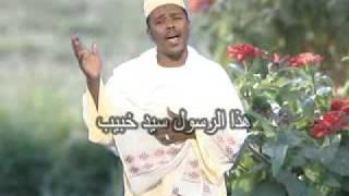 طه الخيار كلمات الشيخ عوض الجيد اداء عبده شرف