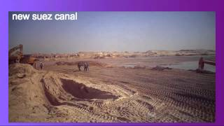 Suez Canal archive Aljaddedh drilling and dredging in the January 5, 2015