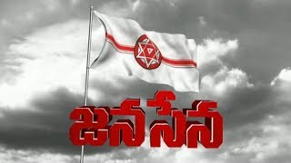 "Pawan Kalyan's Jana Sena ""Time For Revolution"" Video"