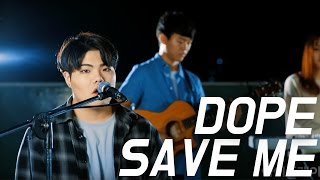 방탄소년단(BTS) - 쩔어(DOPE) & Save Me [MASH-UP] - PLAYUS Cover