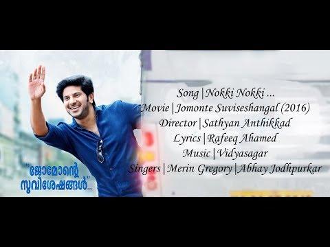 Nokki Nokki | നോക്കി നോക്കി | Dulquer Hits | Malayalam Lyrics | Jomonte Suviseshangal 2016