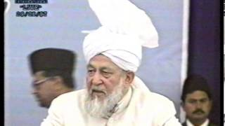 Jalsa Salana Canada 1997 - Concluding Session and Address by Hazrat Mirza Tahir Ahmad (rh)