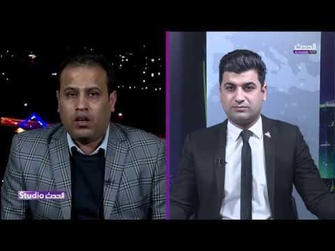 برنامج #استوديو_الحدث مع القيادي في الحزب الشيوعي العراقي وسام الخزعلي 7/ 3/ 2020  - 18:00-2020 / 3 / 11