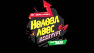 TATAR - CHINIIH 2013