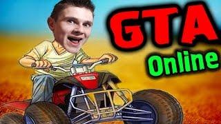 ХАРДКОРНЫЕ ПОКАТУШКИ в GTA 5 Online
