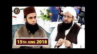 Aalim Aur Aalam – Shan e Iftar – 15th June 2018