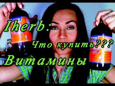 Самые высокооплачиваемые профессии России Блогер