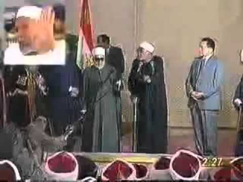 Download كلمة الشيخ الشعراوى للرئيس المخلوع محمد حسنى مبارك