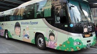 さくらももこ静岡市ラッピングバス The wrapping bus with Momoko Sakura's illustration