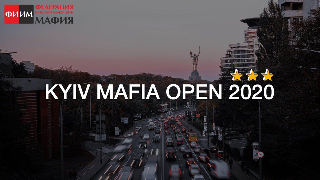 Kyiv Mafia Open 2020: день 2, стол 1
