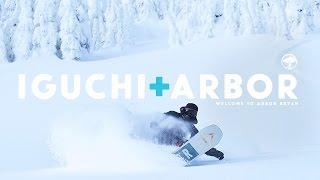 Arbor Snowboards :: Welcome To Arbor - Bryan Iguchi