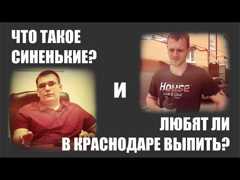 Отзывы о Воронеже