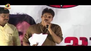 jana sena chief pawan kalyan speech at ichchapuram over kidney patients   srikakulam   mango news