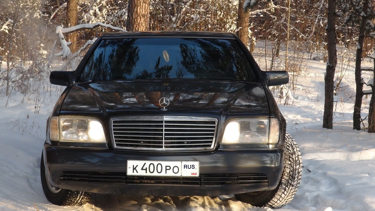 Mercedes benz s280 w140 overview for Mercedes benz s550 oil change