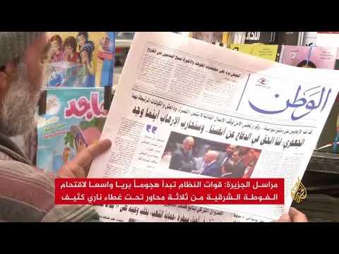 مقتل 27 مدنيا في غارات النظام وروسيا على الغوطة  - نشر قبل 1 ساعة