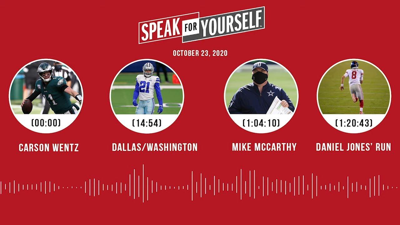 Carson Wentz, Dallas/Washington, Daniel Jones' run (10.23.20) | SPEAK FOR YOURSELF Audio Podcast