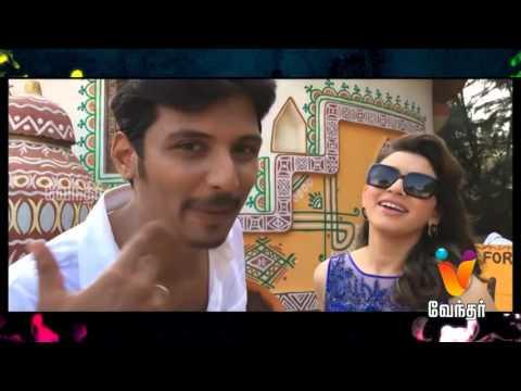 Pokkiri Raja Movie Team Interview | Jeeva, Sibiraj,Hansika | Vendhar Tv