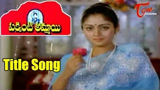 Pakkinti Ammai - Title Song
