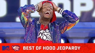 Download 🚨 Best Of Hood Jeopardy 😂 Wildest Jokes, Craziest Answers & More 🙌 Wild 'N Out Mp3 and Videos