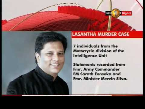 News 1st: Lasantha Wickrematunge murder – More details revealed