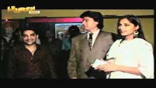 Premiere- Gunehgar Kaun