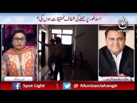 COVID-19 3rd Wave | Death toll rises in Pakistan | Spot Light with Munizae Jahangir | 26 May 2021 |