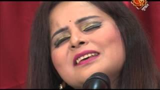 Kousumi Adhikari - Sangeet Sudha at Srijan TV : Part-1