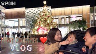 한일부부[日韓夫婦]-크리스마스 이브 가족데이트 저녁식사…